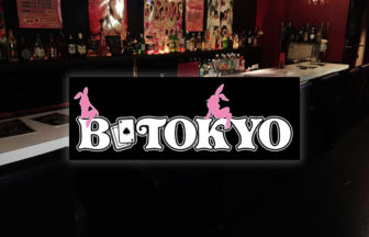 ガールズバー B tokyo